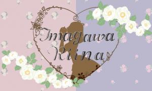 imagawa
