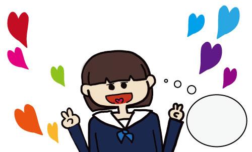 airi_meishi