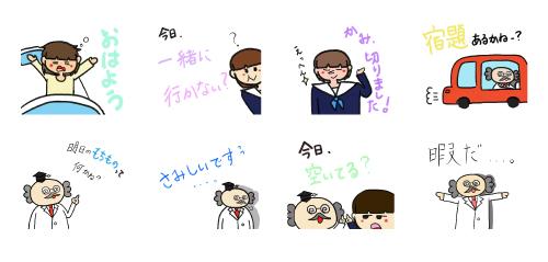_sticker